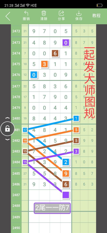 Screenshot_2020-09-13-21-28-12-10.jpg