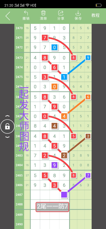 Screenshot_2020-09-13-21-20-05-92.jpg