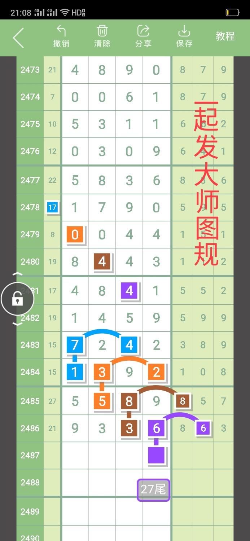 Screenshot_2020-09-13-21-08-56-69.jpg