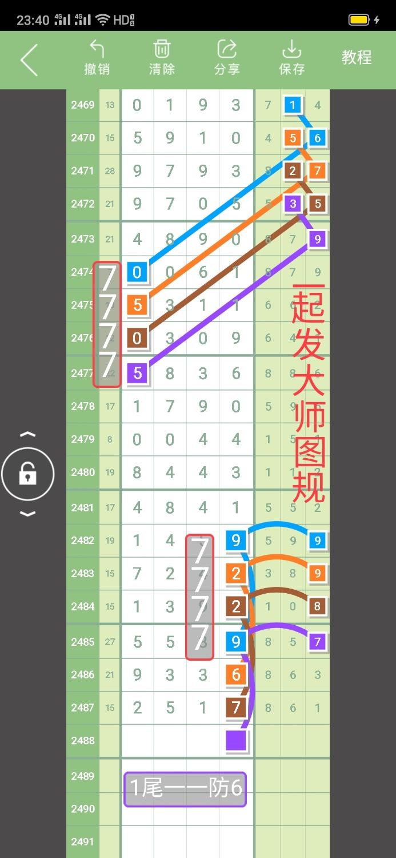 Screenshot_2020-09-15-23-40-58-32.jpg