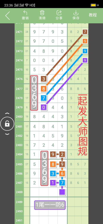 Screenshot_2020-09-15-23-36-59-61.jpg