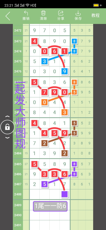 Screenshot_2020-09-15-23-21-27-58.jpg