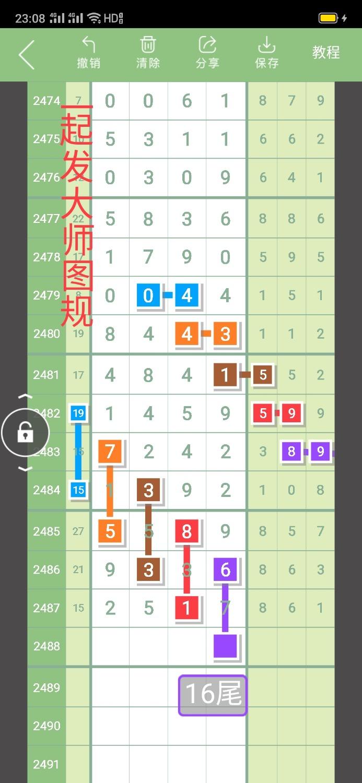 Screenshot_2020-09-15-23-08-15-69.jpg