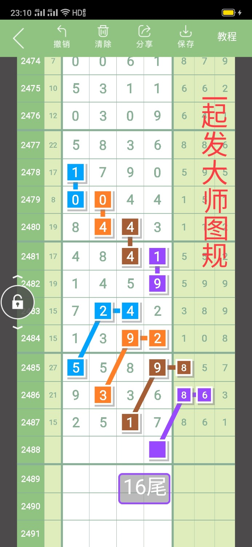 Screenshot_2020-09-15-23-10-32-50.jpg