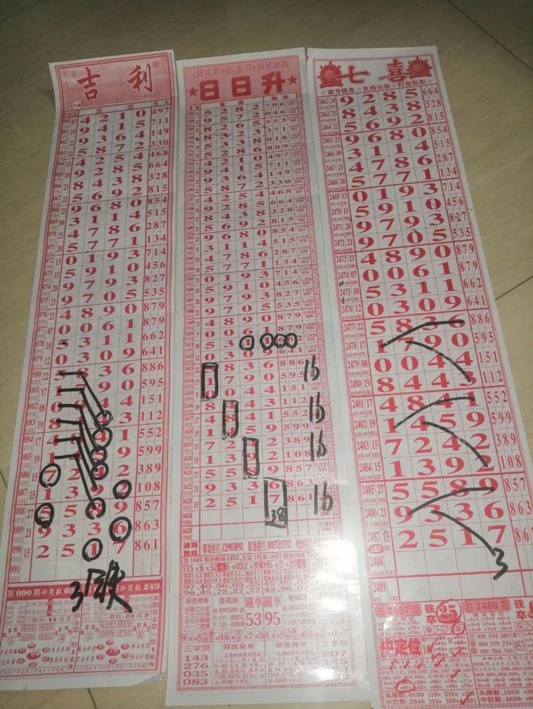 0E63BF29-4D2F-4E4D-B01D-CB138EE8FB3E.jpeg