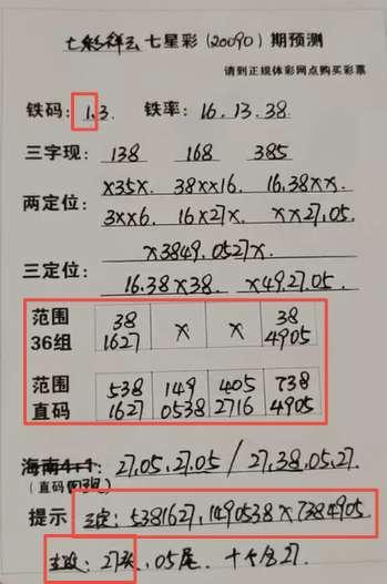 七星七彩祥云.jpg