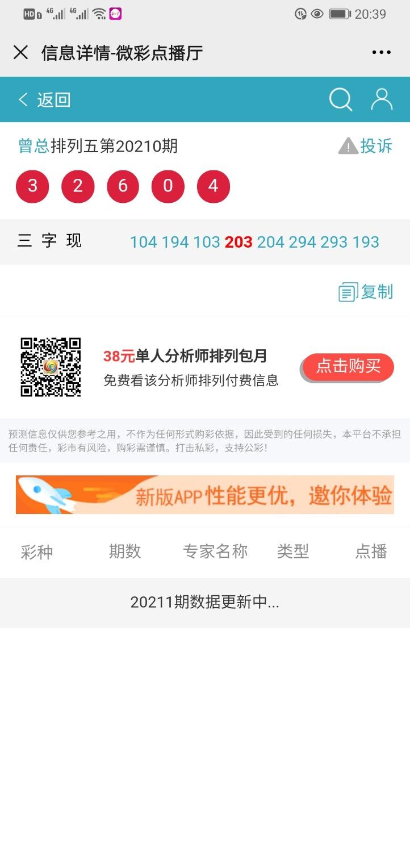 Screenshot_20200916_203914_com.tencent.mm.jpg