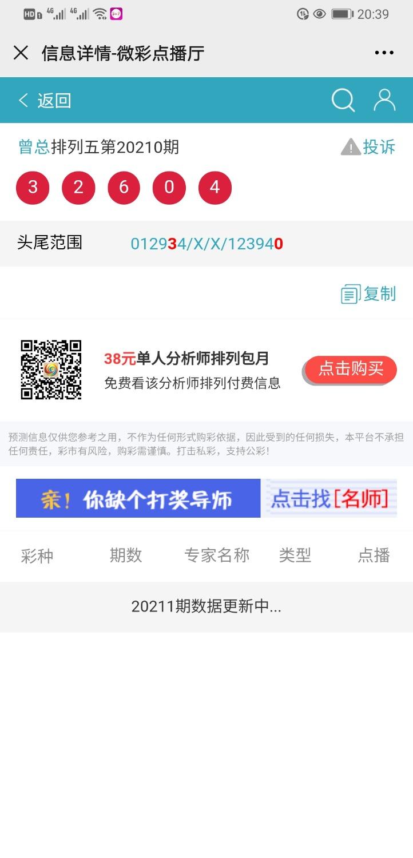 Screenshot_20200916_203922_com.tencent.mm.jpg