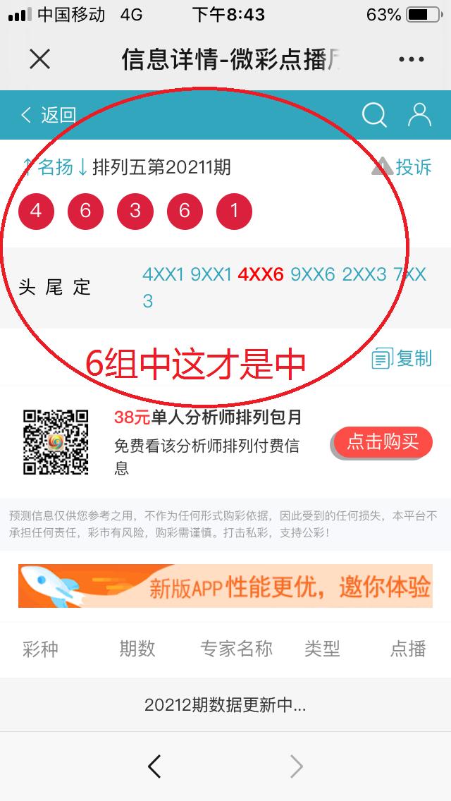 QQ图片20200917204730.png