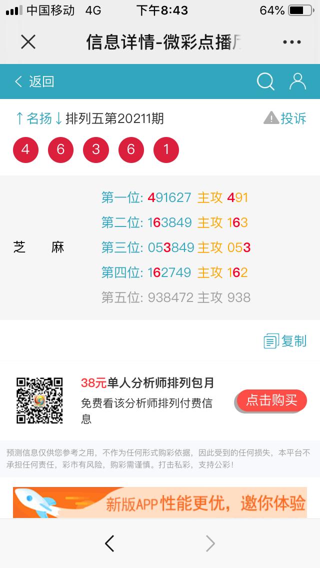 QQ图片20200917205832.png