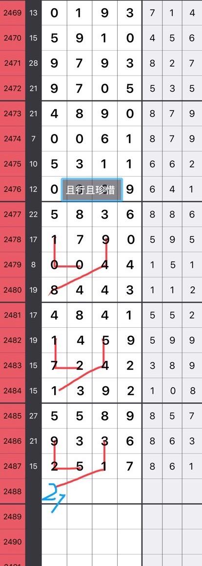 3D015D5A-AAA2-4246-8B1B-959011F9ECF4.jpeg