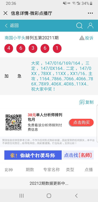 Screenshot_20200917-203603_WeChat.jpg