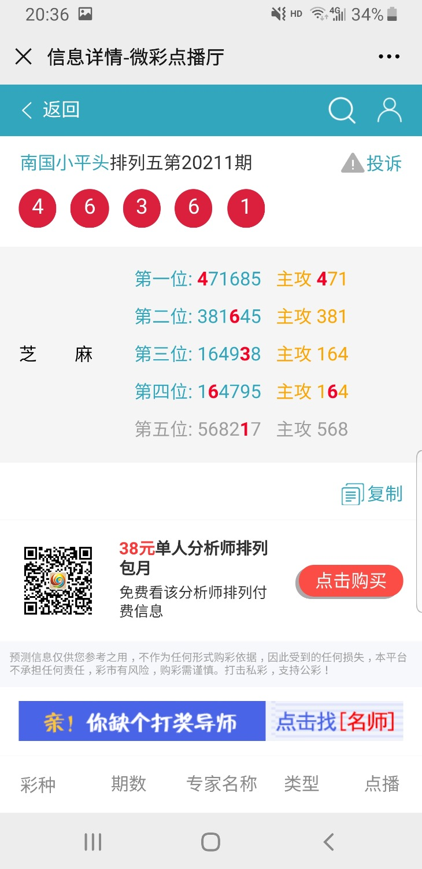 Screenshot_20200917-203617_WeChat.jpg