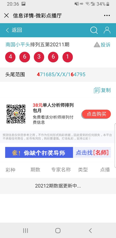 Screenshot_20200917-203629_WeChat.jpg