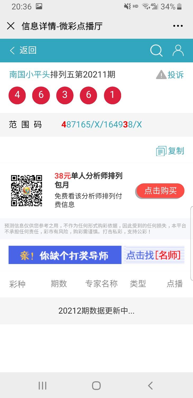 Screenshot_20200917-203638_WeChat.jpg