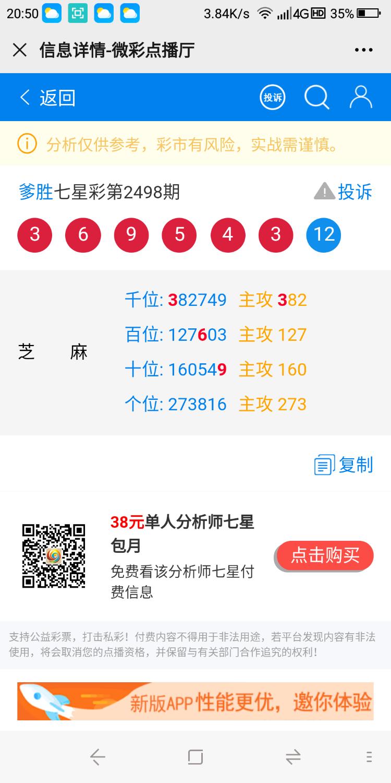 Screenshot_2020-10-16-20-50-31.png