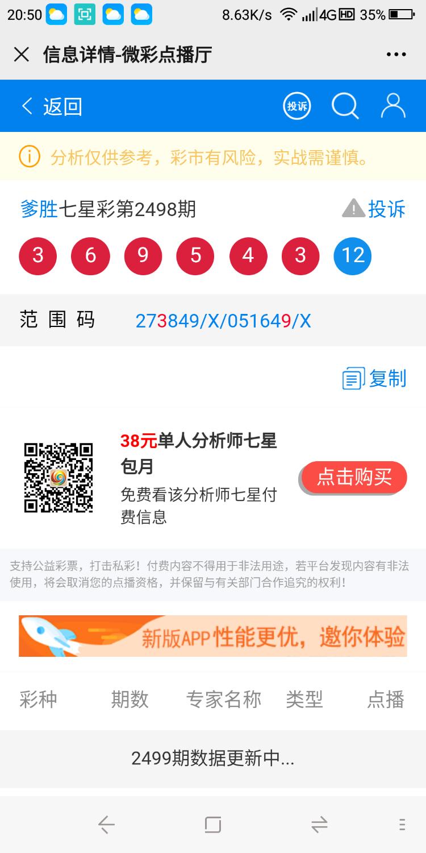 Screenshot_2020-10-16-20-50-43.png