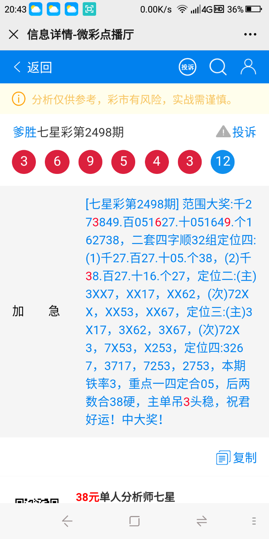 Screenshot_2020-10-16-20-43-14.png