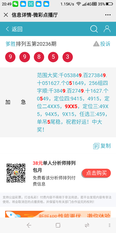 Screenshot_2020-10-16-20-49-54.png