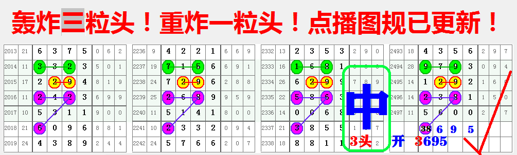 QQ图片20201013223658.png