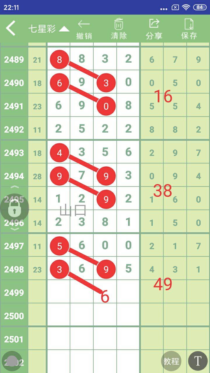 8B2B679F-AFCF-4108-84E4-CC09D024A412.jpeg