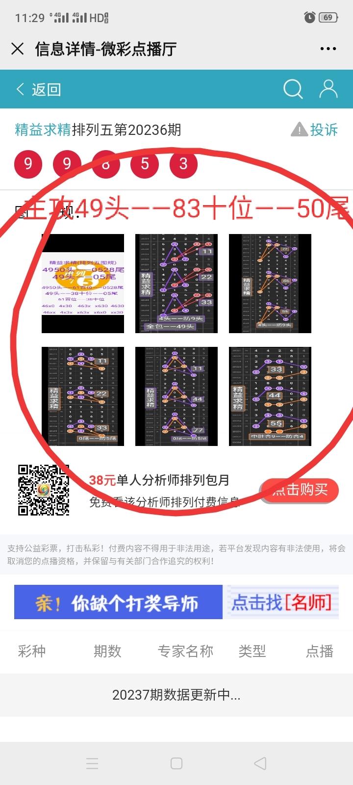 IMG_20201017_112956.jpg