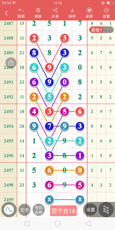 Screenshot_2020-10-17-15-18-34-36.png