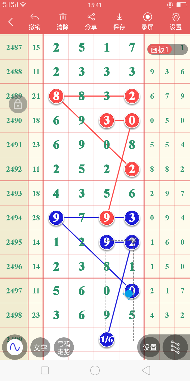Screenshot_2020-10-17-15-41-30-65.png