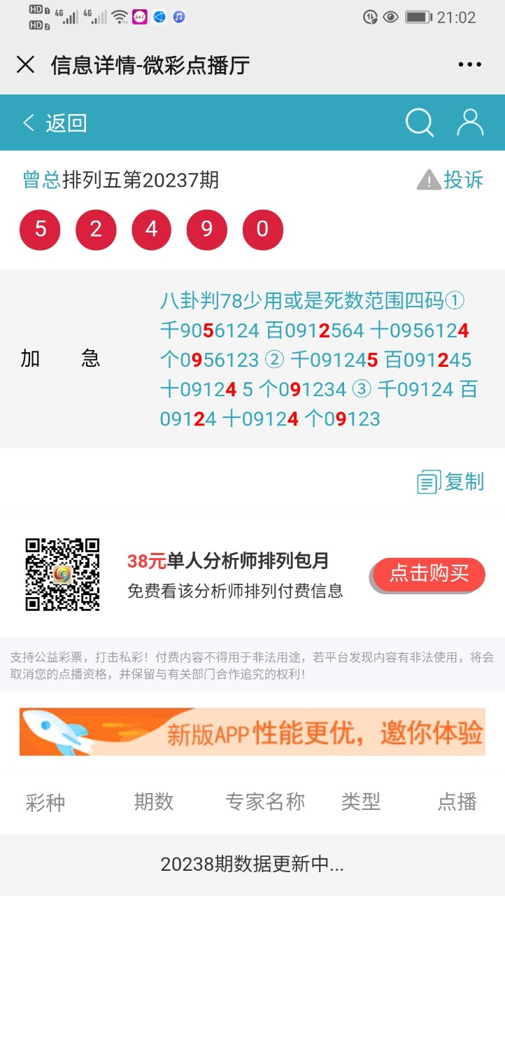 Screenshot_20201017_210235_com.tencent.mm.jpg