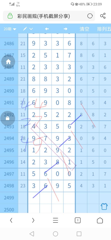Screenshot_20201017_231000_com.UCMobile.jpg