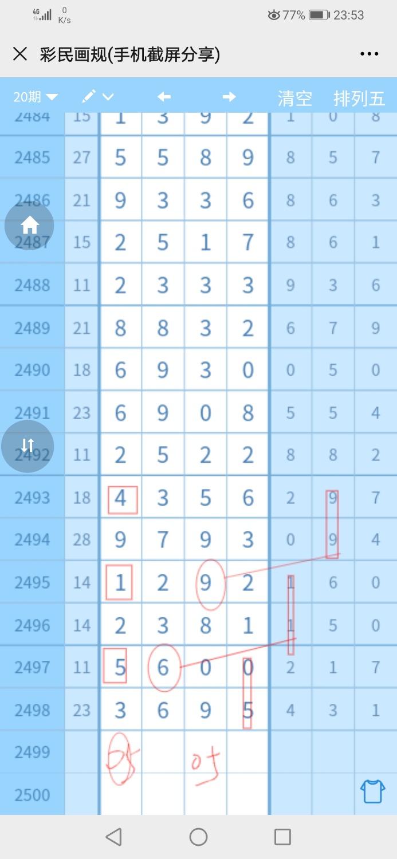 Screenshot_20201016_235321_com.tencent.mm.jpg