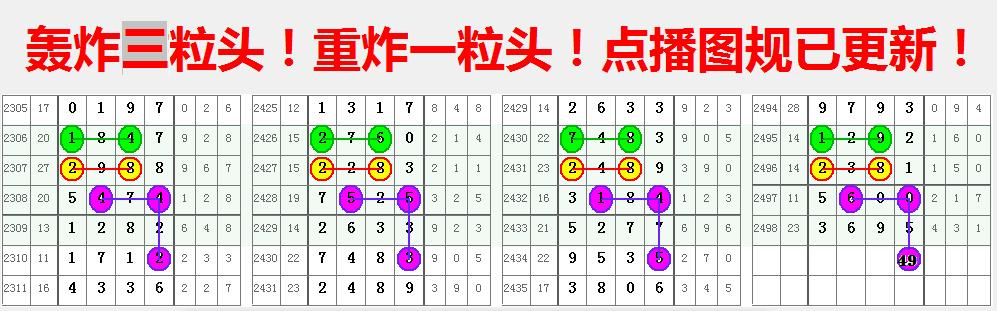 QQ图片20201017234309.png
