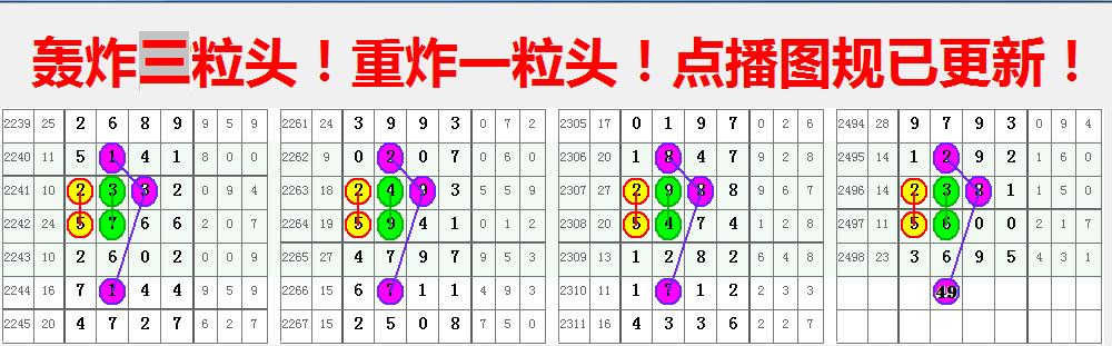 QQ图片20201017233743.png