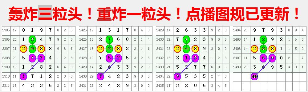 QQ图片20201017233348.png