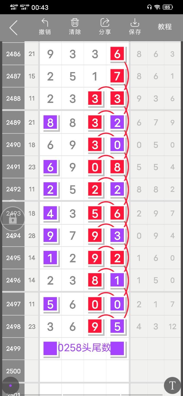 Screenshot_20201018_004317.jpg