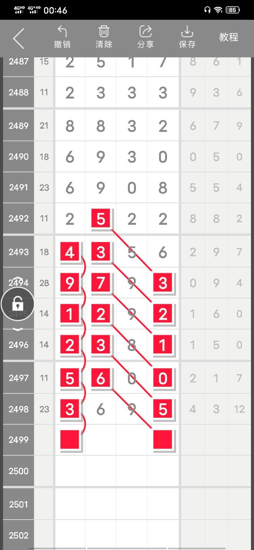 Screenshot_20201018_004625.jpg
