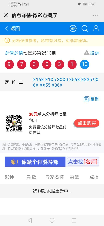 Screenshot_20201120_204145_com.tencent.mm.jpg