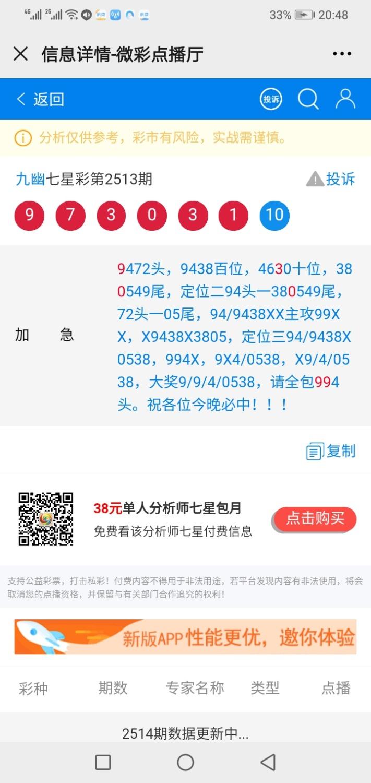Screenshot_20201120-204837.jpg
