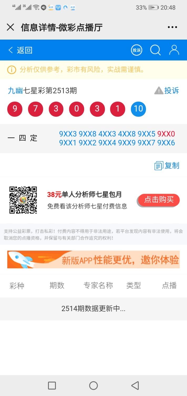 Screenshot_20201120-204847.jpg