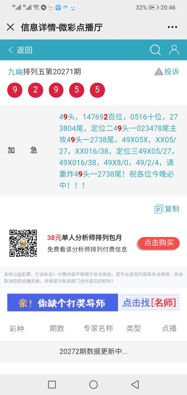 Screenshot_20201120-204616.jpg