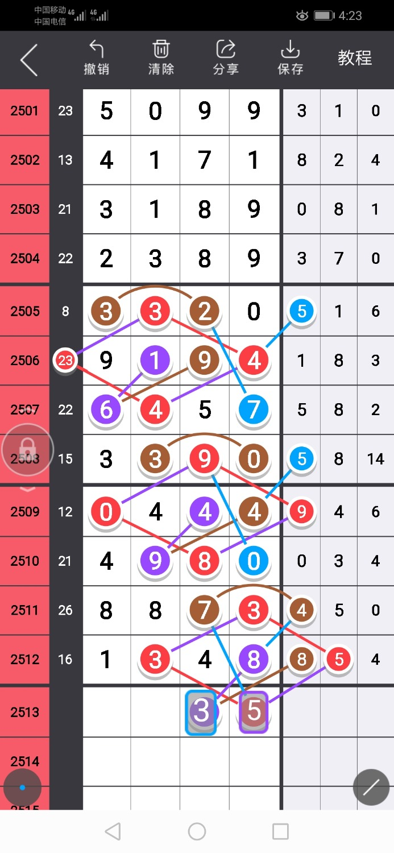 Screenshot_20201119_162347_com.gonsz.dgjqxc.jpg