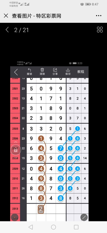Screenshot_20201120_204716_com.tencent.mm.jpg