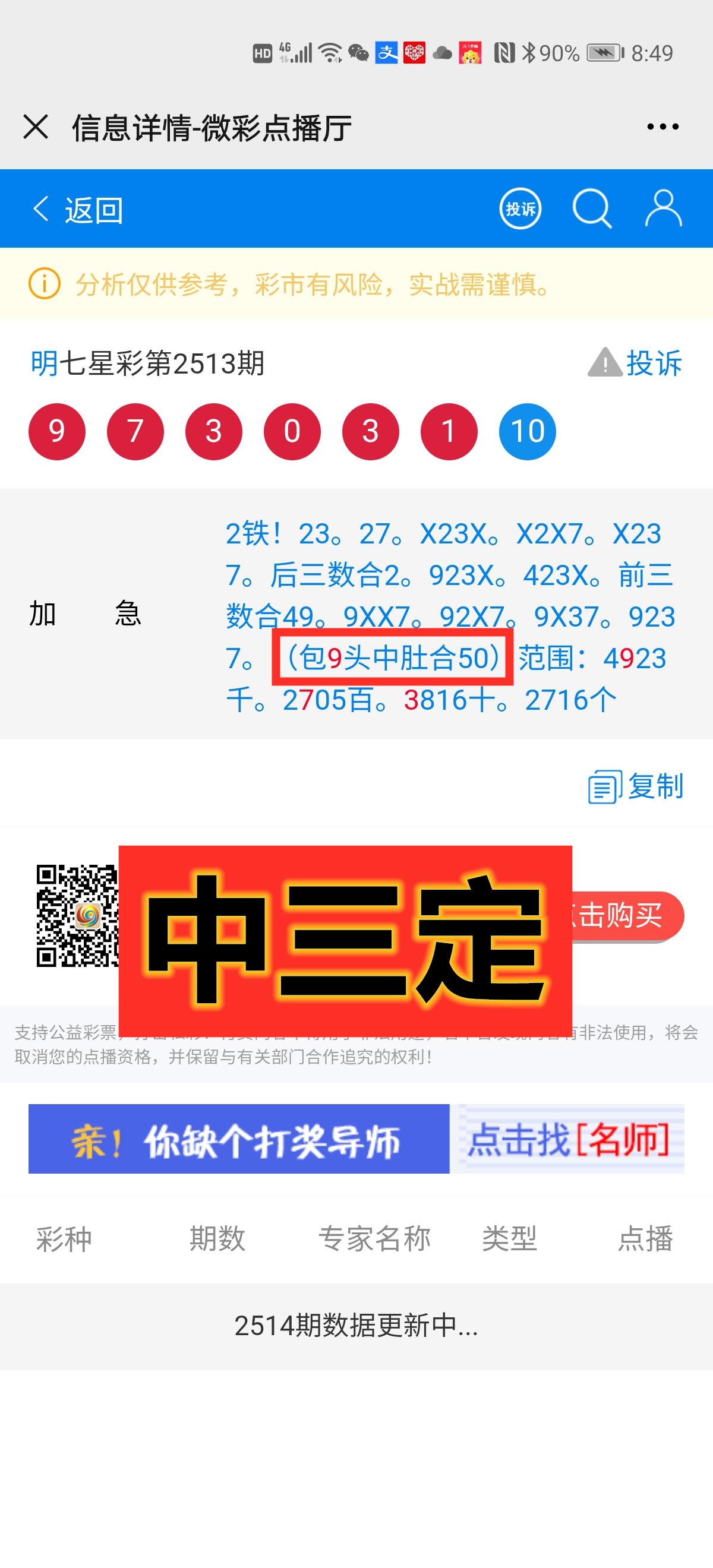 Screenshot_20201120_204911_com.tencent.mm_副本.jpg