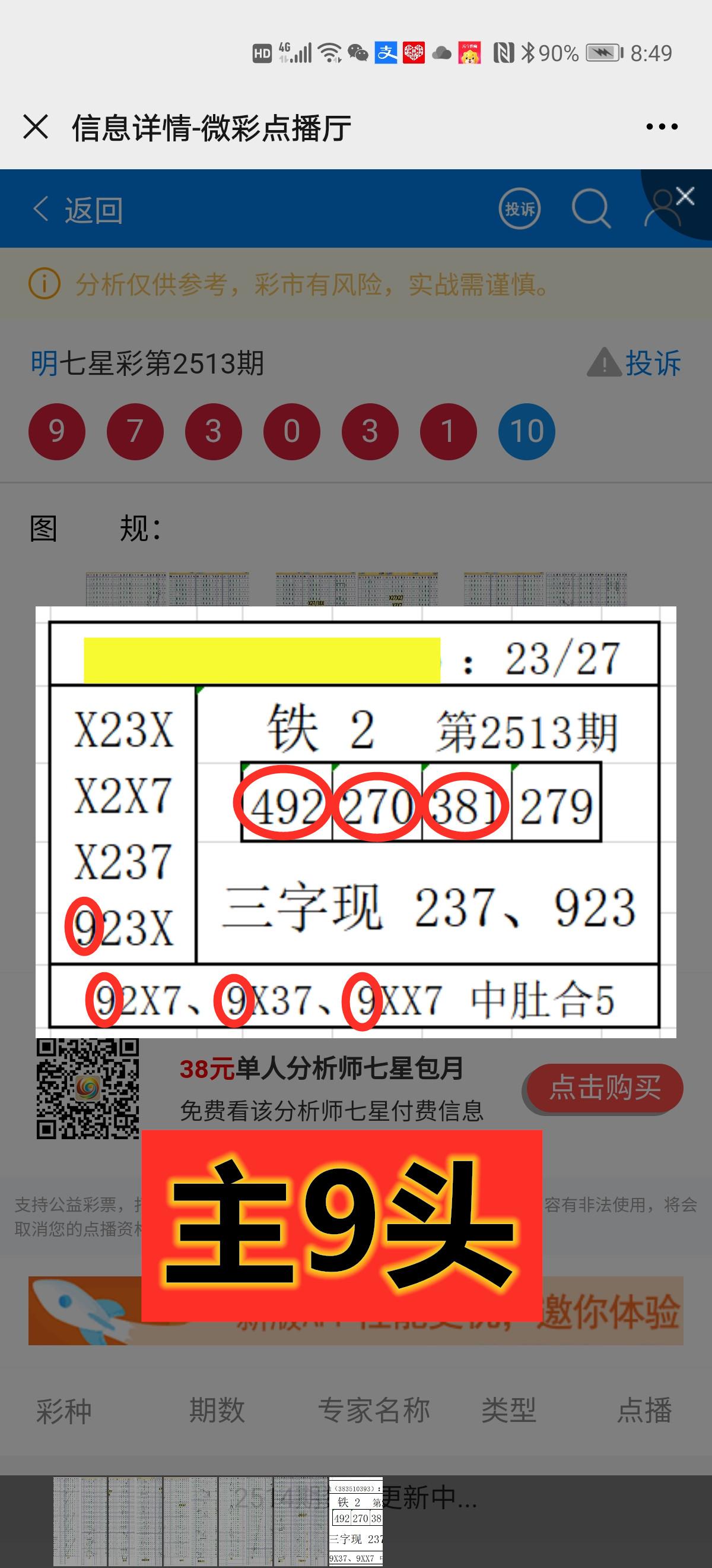 Screenshot_20201120_204930_com.tencent.mm_副本.jpg