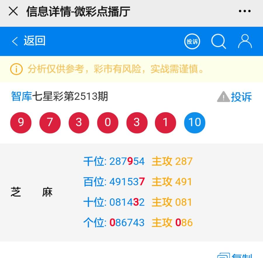 Screenshot_2020-11-20-21-15-46.jpg