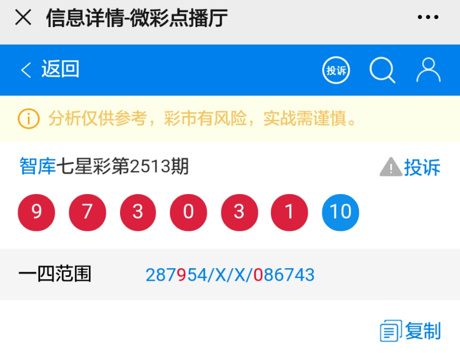Screenshot_2020-11-20-21-15-58.jpg