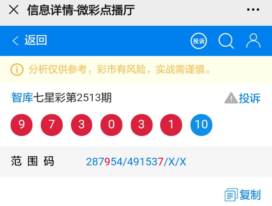 Screenshot_2020-11-20-21-16-08.jpg