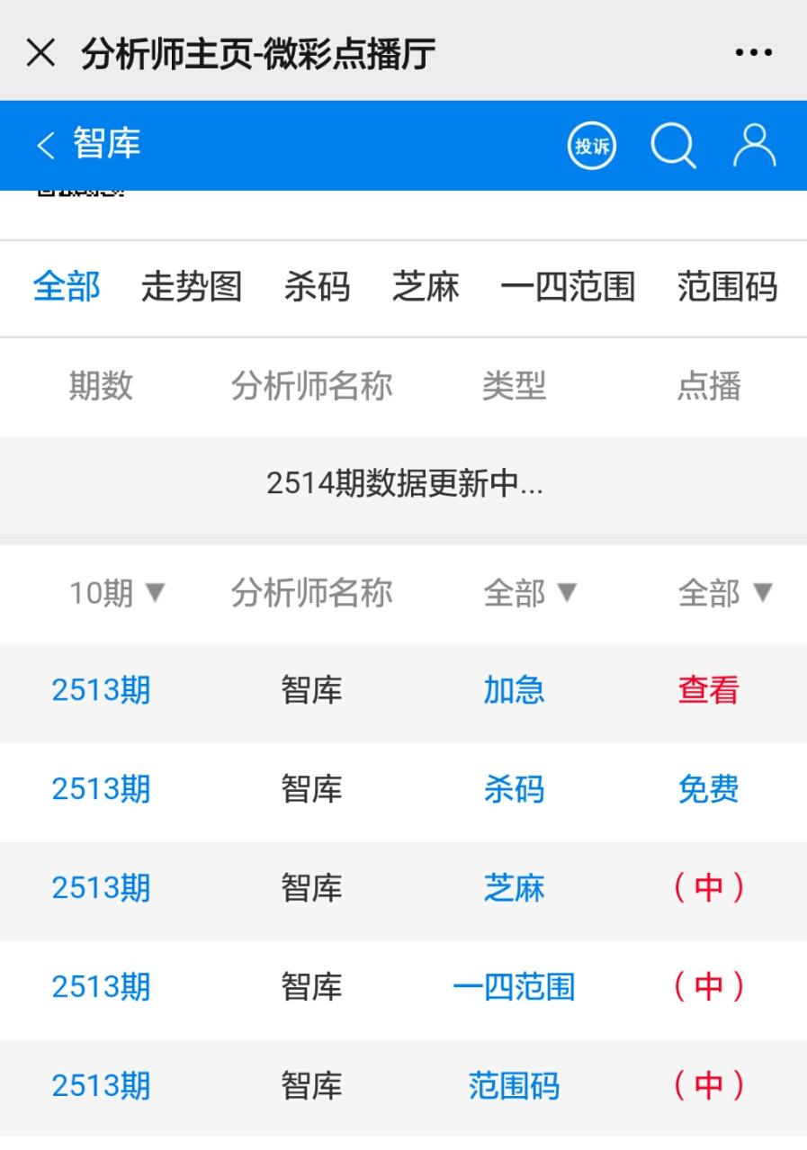 Screenshot_2020-11-20-21-14-50.jpg