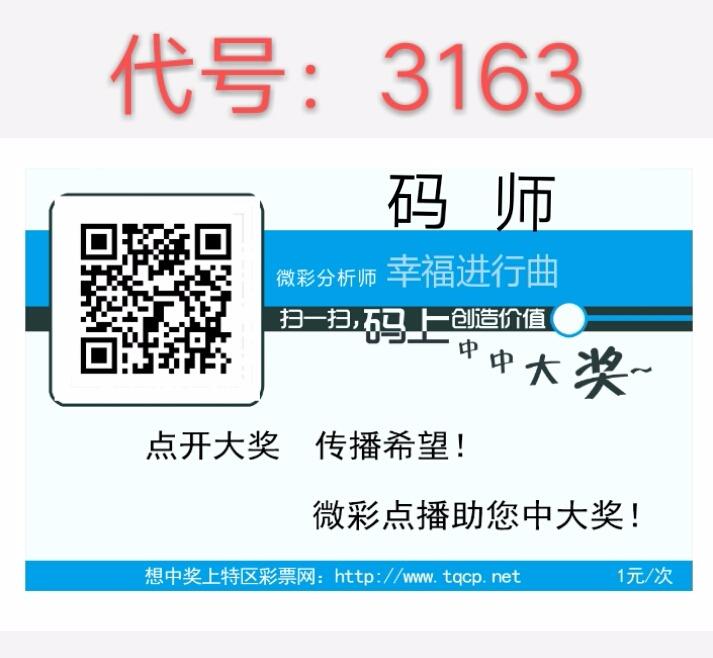 mmexport1597245702638.jpg