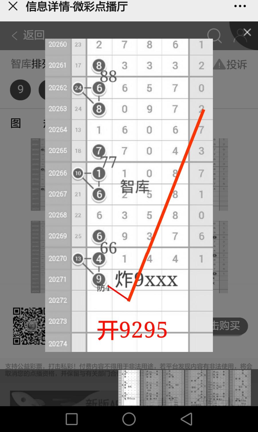 Screenshot_2020-11-20-20-43-06.jpg